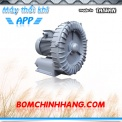 may thoi khi con so app rb 400s