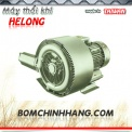 may thoi khi con so 2 tang canh  helong gb 750s 2